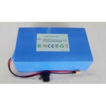 Литиевый аккумулятор L-ion 48v 15,6Ah для электросамоката